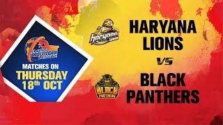 Global Kabaddi League 2018 | Haryana Lions V/S Black Panthers
