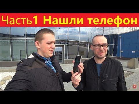 Москва-Владивосток! Полёт за ЯПОНКОЙ! Часть1