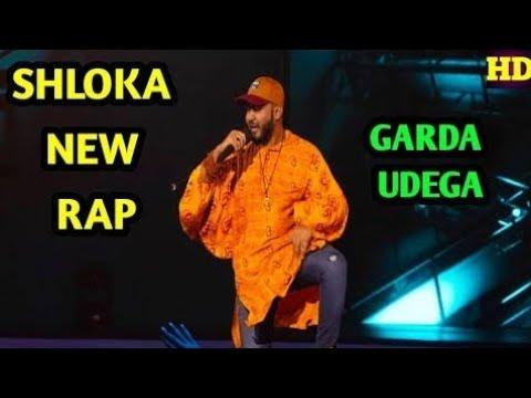 #shlokarapper no.1 bihari artist song:GARDA UREGA