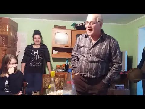 Uratura Pentru Bunicul Vasile