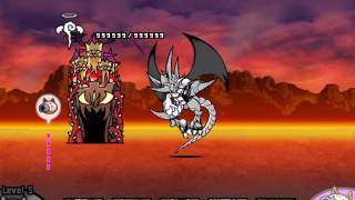 Battle Cats! Flame Caldera 4 stars. time your A bahamut.