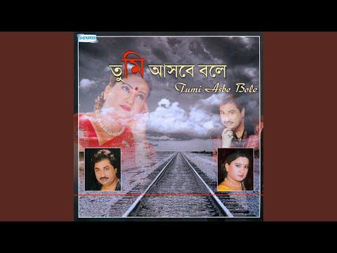 Kumar Sanu Mahuya Basu Samay Writur Mato Mp3 Download