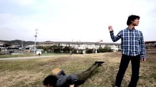 和田塚・ザ・ワンダーランド/小川コータ&とまそん 公式PV