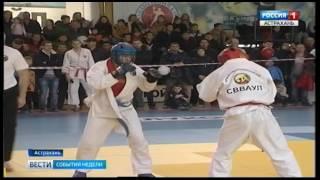 В Астрахани прошел чемпионат по армейскому рукопашному бою