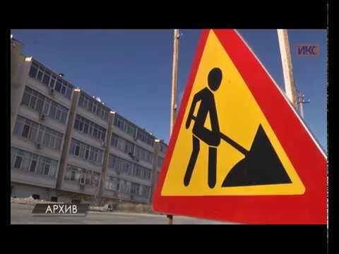 В Севастополе отремонтируют дорог на 539 миллионов рублей