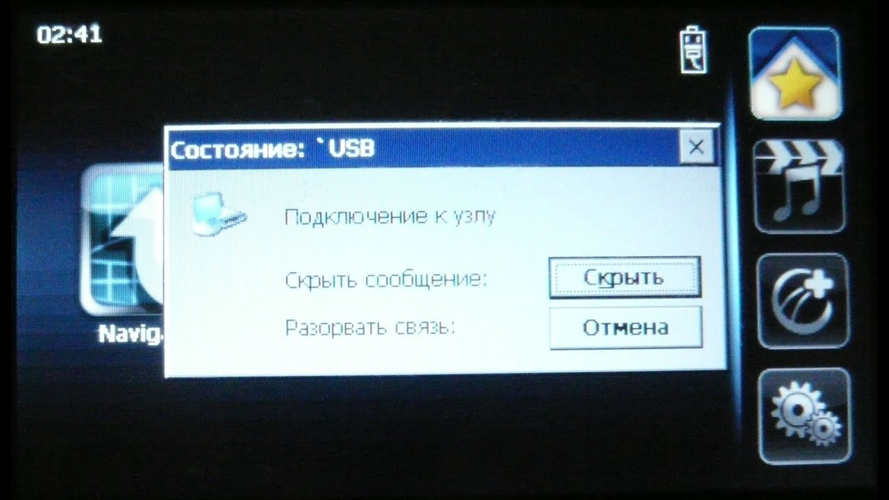 инструкция пользователя навигатора pioneer gps-503