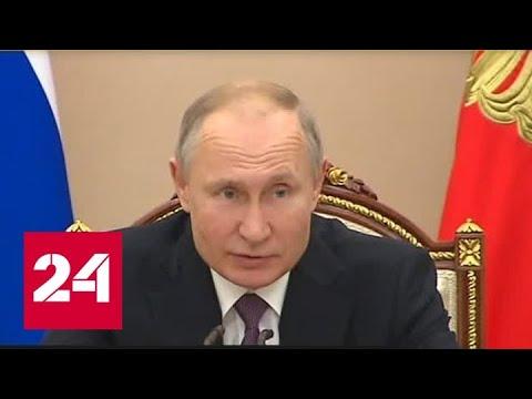 Путин назвал главное