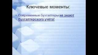 0101 Зачем нужны программисты 1С(http://info-master.su/programming/1s/zachem-nuzny-programmisty-1s.php., 2015-04-25T15:43:47.000Z)