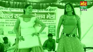 Wap8 InHOT  SEXY DANCE  sapna  monika live stage dance mor haryanvi music