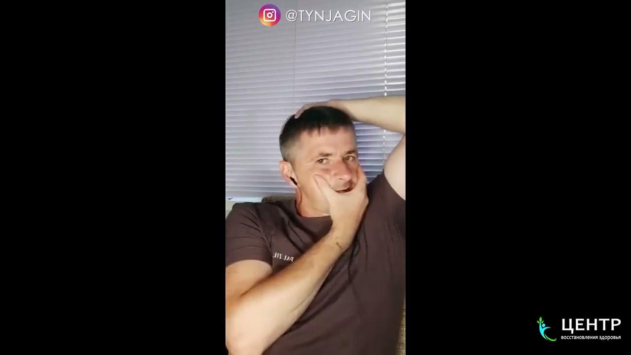 РЕБЁНОК С ДЦП правка | Вправил спину костоправ | ОТЗЫВ