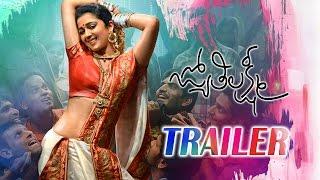 jyothi lakshmi trailer charmme kaur puri jagannadh