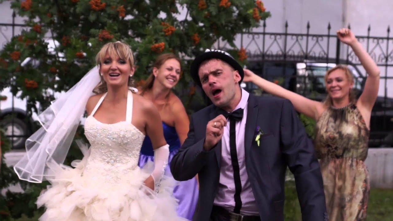 Невеста песня бродяга