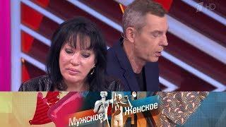 Спасти детей. Мужское / Женское. Выпуск от 31.10.2019