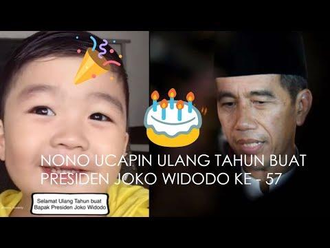 BABY NONO UCAPIN SELAMAT ULANG TAHUN PRESIDEN JOKO WIDODO
