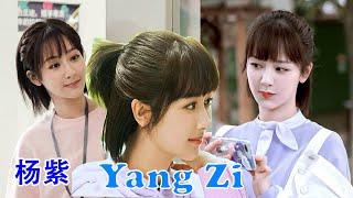 Go Go Squid Actress - Yang Zi - 杨紫 - Yang Zi Beautiful Images