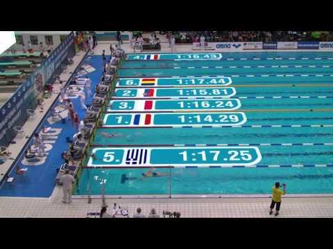 International Swim Meeting 2015 (Berlin) - WK 27   100m Freistil Frauen Vorlauf