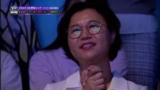 꽃병 [ Flower Vase ] - Yang Hee Eun ft Koo Junhoe | Sandeul | Chiyeol