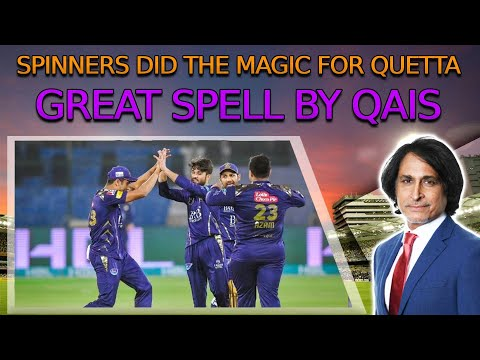 Ramiz Raja: Spinners did the Magic for Quetta | Great Spell by Qais