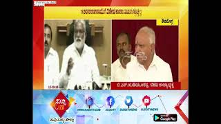 FormerCM B.S. Yeddyurappa Gives Clarification About No Relation Between N.Mahesh Resign & BJP Party|