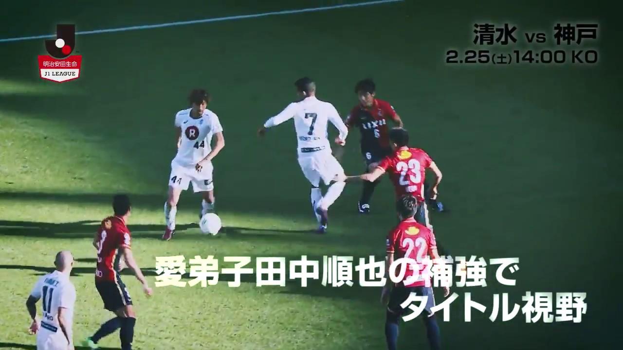 動画:2017Jリーグ開幕特集:Jリ...