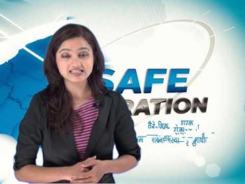 Safe Migration Edition Three