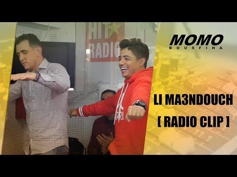 Download Youtube: Ihab amir avec Momo - Li ma3ndouch ( Radio Clip )