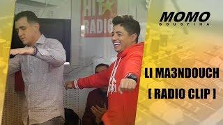 Ihab amir avec Momo - Li ma3ndouch ( Radio Clip )
