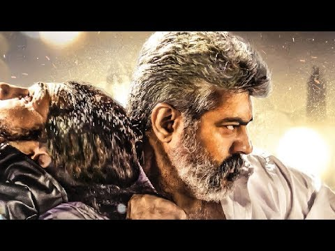OFFICIAL: Viswasam ADCHITHOOKU FIRST SINGLE Release | Ajith | D Imman