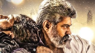 OFFICIAL: Viswasam ADCHITHOOKU FIRST SINGLE Release | Ajith | D Imman | TK