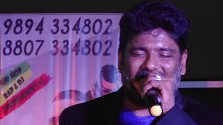Gana Balamurugan Ganja Song @Tony Rock