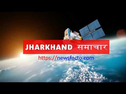 झारखण्ड प्रभात ख़बर 09 फरवरी 2019  || JHARKHAND NEWS || झारखण्ड समाचार