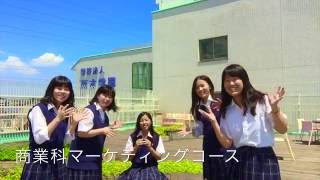 【高木学園女子高等学校】CMを作ろう講座(2016年)