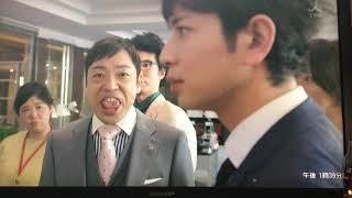 『ドラマ 99.9』香川照之からの木村文乃のオヤジギャグ 木村文乃 検索動画 43
