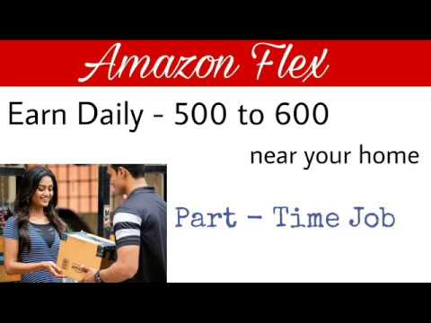 Amazon Flex Pay||Amazon Delivery Service Partner ||Part-Time