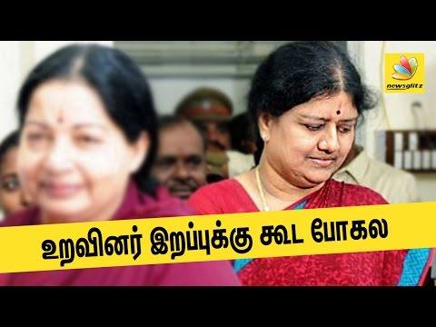 Sasikala avoids relative's funeral for Jayalalitha | Apollo Latest News