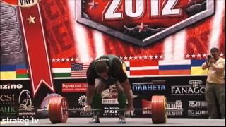 Тяга Михаил Кокляев 390+, 405+, 416-, 416-