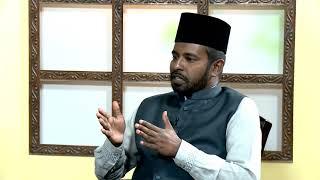 Seerat-ul-Mahdi | Malayalam | Episode 07
