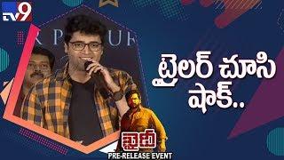 Adivi Sesh super speech at Khaidi Pre Release Event    Karthi - TV9
