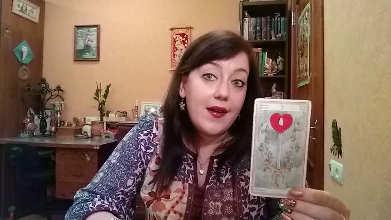 ТЕЛЕЦ — ТАРО ГОРОСКОП НА НЕДЕЛЮ С 17 ПО 23 ДЕКАБРЯ — гадание на картах расклад