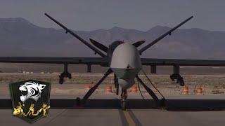 如何对付无人机?美俄都亮出新招数 高能武器成杀手锏 「威虎堂」20210104   军迷天下 - YouTube