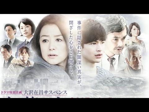 [trailer] Toga no Hito [TV Movie 2017]