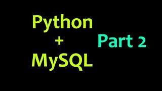 قاعدة بيانات MySQL مع بيثون التعليمي جزء 2 - إنشاء الجداول وإدراج البيانات