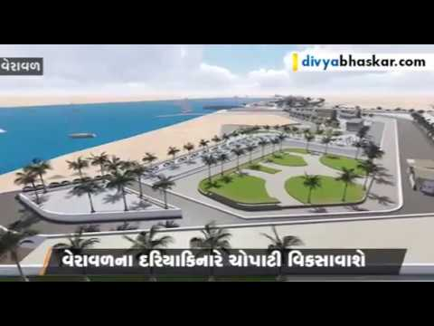 VERAVAL BEACH   GUJARAT TOURISM