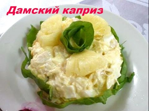 TOP 10 MOST QUICK SALADS! Ready in 10 minutes!из YouTube · Длительность: 7 мин45 с