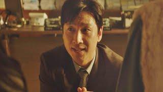 「検事内伝」予告映像4…