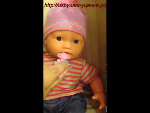 Ребенок простудился - Лечение простуды