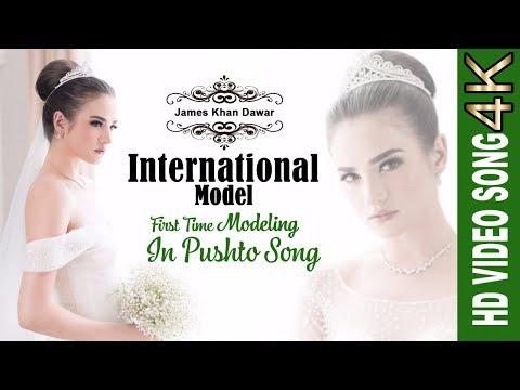 Pashto New HD Songs 2018 - Sta Che Pa Kajalo Stargi - James Khan Dawar Pashto New Songs 2018