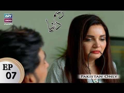 Rasm-e-Duniya - Episode 07 - ARY Zindagi Drama