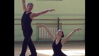 Сисоны-па де ша(дуэтный танец)