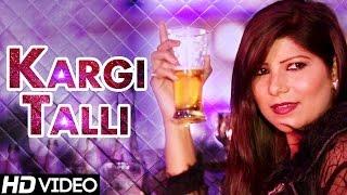 New Haryanvi Songs Kargi Talli Hardeep Akupuria Feat. Star Lovish Haryanvi DJ Songs 2015